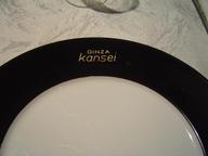 Kansei001
