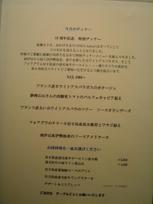 Kansei003