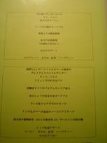 Kansei004