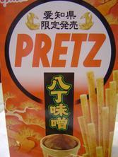 Pretz01