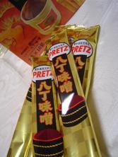 Pretz02