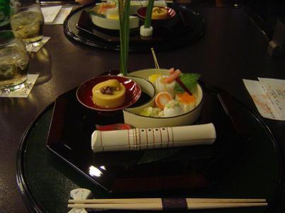 Genjikoh001