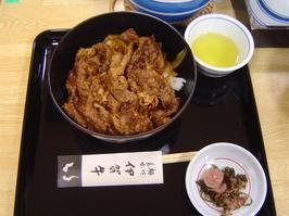 Mitsukoshi_mieten00