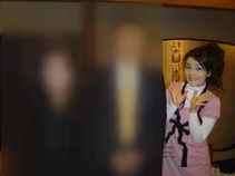 Shinseki01