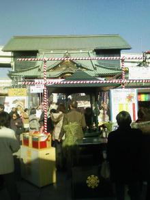 Fukagawafudou