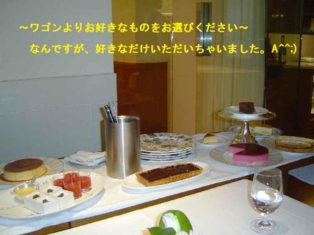 Kihachi016_4