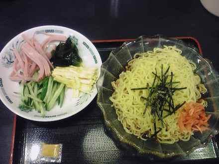 Hidakayahiyachu00