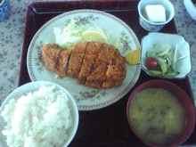 Kamatashokudo