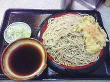 Kameya_tenseiro