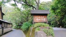 Ukai_chikutei20