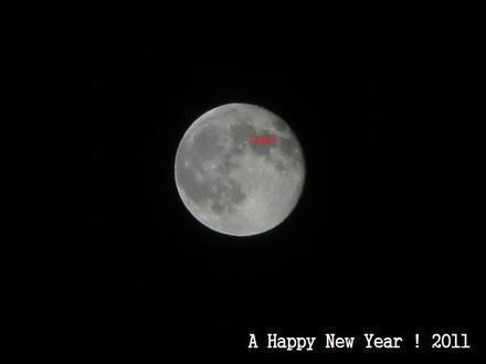 Happynewyear2011_4