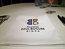 Paulbocuse09