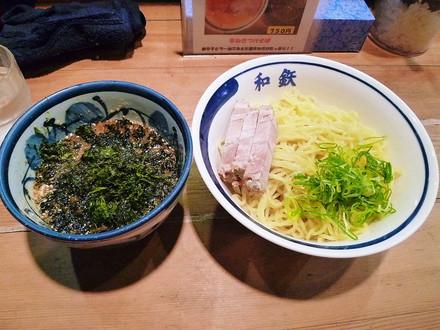 Watetsu1
