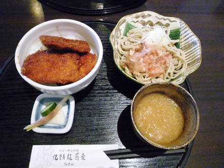 Lunch2014101